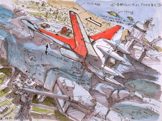 Artwork SDF Macross