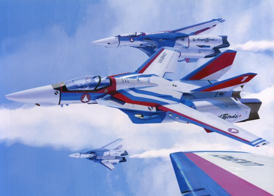 VF-1A