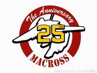 Macross 25th anniversary
