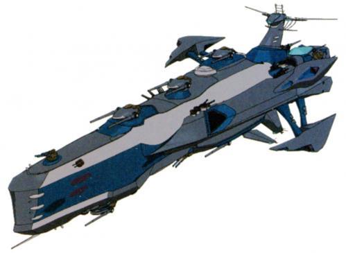 Croiseur furtif 1
