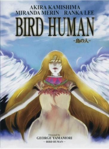 Film homme oiseau