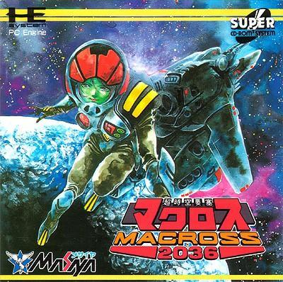 Macross 2036 cover