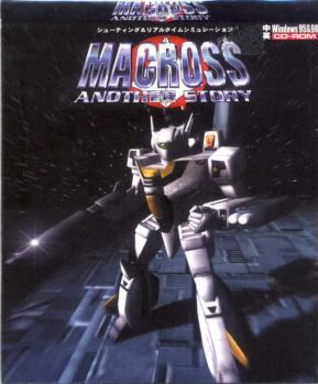 Macross another story cover