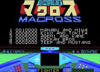 Macross countdown 1