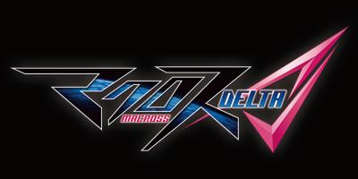 Macross delta logo black
