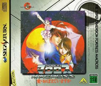 Macross do you remember love cover