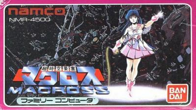 Macross famicom 1985 cover