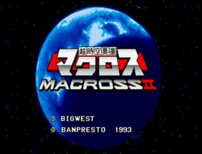 Macross ii arcade 1993 1