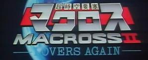 Macross ii logo