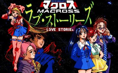 Macross love stories