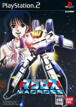 Macross playstation 2 cover