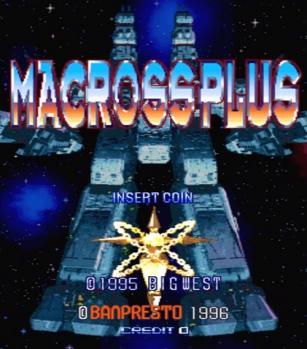 Macross plus arcade 1