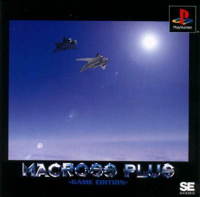 Macross plus cover