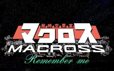 Macross remember me