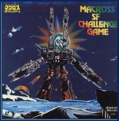 Macross sf challenge game cover