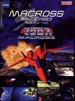 Macross since 1983