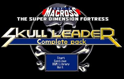 Macross skull leader pc 9801 1