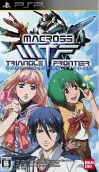 Macross triangle frontier cover