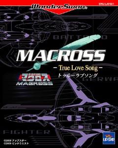 Macross true love song cover