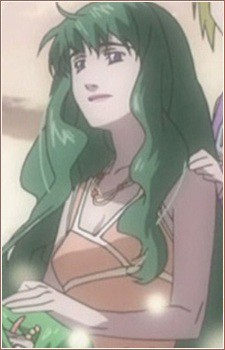 Mae ranyuki