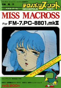 Miss macross cover