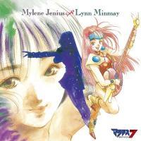 Mylene jenius sings lynn minmay