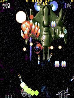 Super spacefortress macross 1992 3