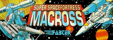 Super spacefortress macross 1992 cover