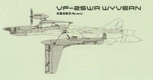 Vf 25wr wyvern